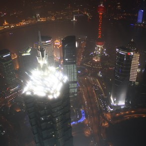 View from the Shanghai Financial Center.